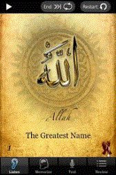 download 99 Names of Allah apk