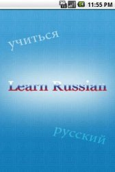 download Learn Russian apk