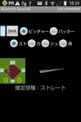 download Bluetooth Baseball 2 apk