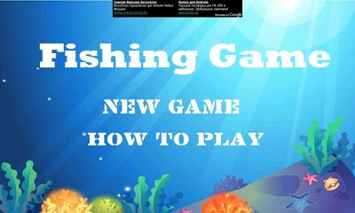 download Fishing apk