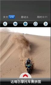 download Moto race: Dakar rally-FREE apk