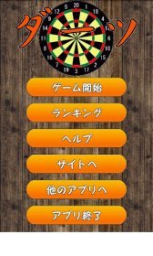 download The Darts Free apk