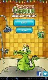 download Wheres My Water Mystery Duck apk