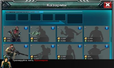 Red Battle game for Android Download : Free Android Games