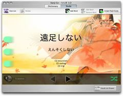 download Kanji Go mac