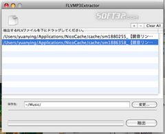 download iExtractMP3 mac