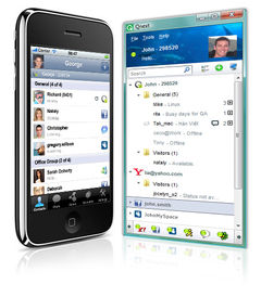 download Qnext Mobile/PC Multi Messenger, Sharing