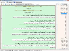 download Holy Quran Software