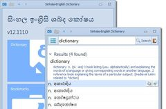 download Sinhala-English Dictionary