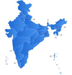 download Flash Map India