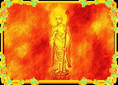 download Ksitigarbha saving all hell beings
