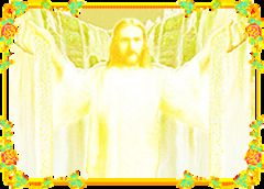 download Jesus Baptize with Inner Light