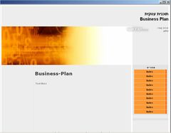 download Business-Plan